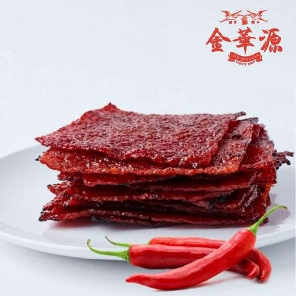 Traditional Chili Square Minced Pork Bak Kwa