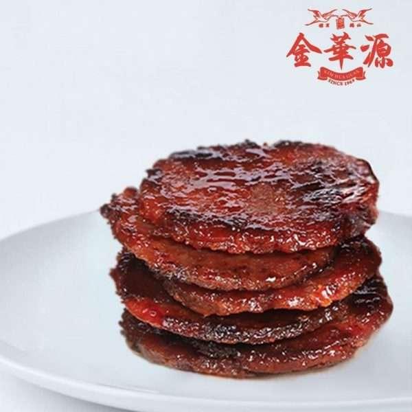 Traditional Honey Gold Coin Minced Pork Bak Kwa