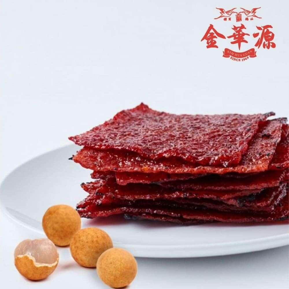 Longan Square Minced Pork Bak Kwa