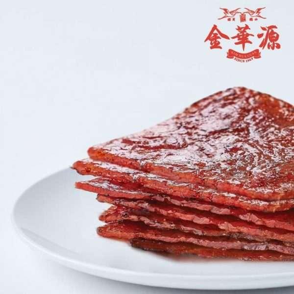 Traditional Signature Square Minced Pork Bak Kwa