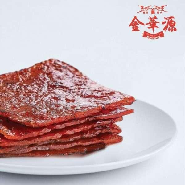 Traditional Sliced Square Pork Bak Kwa