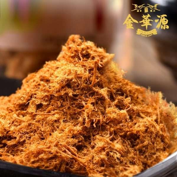 Kim Hua Guan Crispy Pork Floss