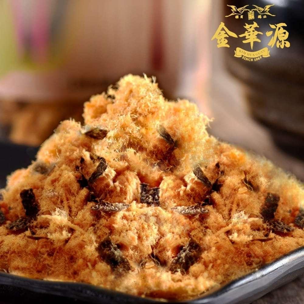 Kim Hua Guan Crispy Seaweed & Sesame Pork Floss