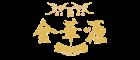 Kim Hua Guan Logo